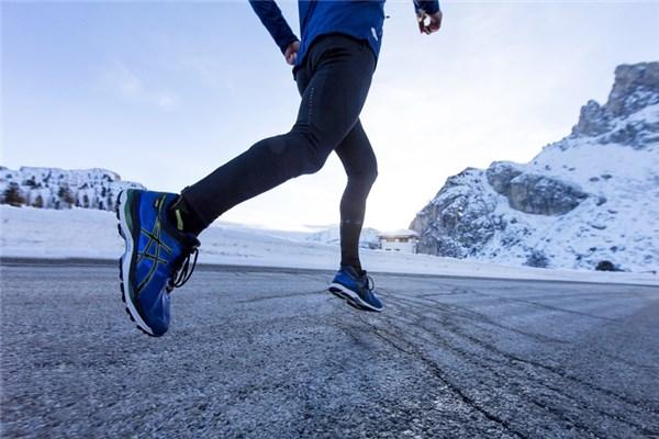 entrenar running